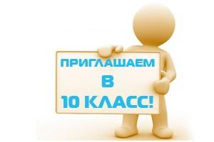 http://7school33.ucoz.ru/_nw/3/85274572.jpg
